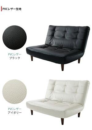 《セルタン》LULU2pハイバックソファA40二人掛けソファ二人用ソファー背もたれ3段階リクライニングポケットコイル使用日本製タスク生地カシコン生地PVC生地モダンレトロシンプルCELLUTANEa4010150