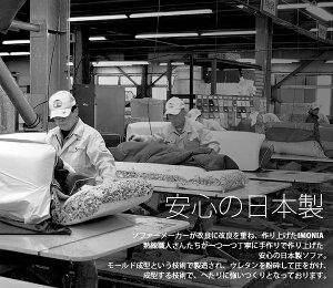 《セルタン》IMONIAカバーリングコーナー3点ローソファセットフロアソファローソファコーナーソファカバー洗濯可能三人掛け三人用ソファーダリアン生地タスク生地日本製シンプルCELLUTANE10154