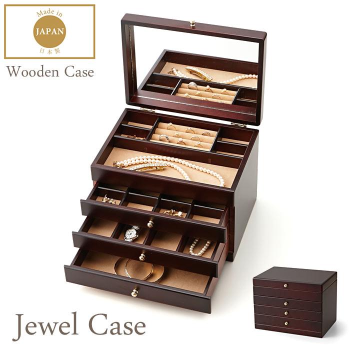 【ポイント10倍】《CTS》Wooden case 木製ジュエルケース アクセサリーボックス 引き出し3杯付き アクセサリー収納 ジュエリーボックス  鏡付き 日本製 シンプル モダン