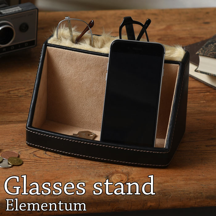 《CTS》Elementum メガネスタンド スマホスタンド メンズ 小物入れ 眼鏡 メガネ 腕時計 眼鏡収納 コンパクト サングラス メガネ立て スマートフォン メガネケース サングラスケース 皮革 レザー ファー シンプル ギフト エレメンタム 240-450
