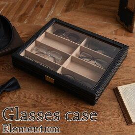 a9a41c74496bc  ポイント20倍 《CTS》240-452 Elementum メガネケース 8本用 メンズ 小物入れ 眼鏡 メガネ 眼鏡収納 コンパクト サングラス  メガネ立て サングラスケース 皮革 ...