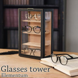 7a37381e3c4b8  ポイント20倍 《CTS》240-453 Elementum メガネタワー メンズ 小物入れ 眼鏡 メガネ 眼鏡収納 4本用 コンパクト サングラス  メガネ立て メガネケース サングラス ...