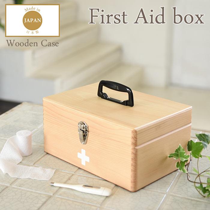 《CTS》Wooden case ファーストエイドボックス 救急箱 木箱 薬箱 日本製  木製 天然木(ツガ材) シンプル ナチュラル 収納 ウッデン・ケース 048-300