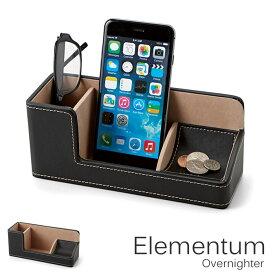 《CTS》863-100 Elementum オーバーナイター 携帯電話収納 小物入れ コイン入れ メガネスタンド 合成皮革 卓上小物入れ  シンプル ブラック エレメンタム 863-100