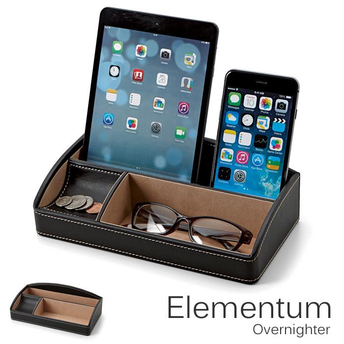 【ポイント5倍】《CTS》863-101 Elementum オーバーナイター タブレットPC収納 携帯電話収納 小物入れ コイン入れ メガネ収納 合成皮革 卓上小物入れ  シンプル ブラック エレメンタム 863-101