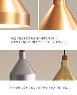 《DICLASSE》lp3115CaminoカミーノLサイズペンダントランプ白熱球付属LED対応ペンダントライト引掛シーリングコード吊り金属メタルデザイン照明シンプルリビングディクラッセpendantlampbaroccodiclasselp3115