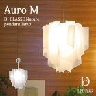 【ポイント15倍】《DICLASSE》lf2049mAuroMアウロMペンダントラントホワイトアイスライト電球付属フロアスタンド自然デザイン照明シンプルディクラッセauropendantlampLP2049M