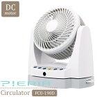 《ドウシシャ》PIERIAピエリアDCサーキュレーター扇風機DCモーター使用スリムコンパクトオン・オフタイマーシンプル風量6段階調節左右自動首振り家電製品デザイン家電DOSHISHAfcu-190d