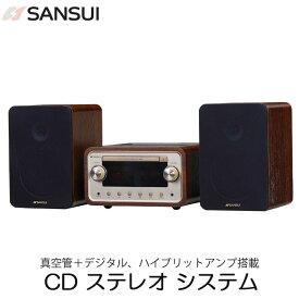 《SANSUI/DS》サンスイ CDステレオシステム Bluetooth対応 コンポ ワイドFM ラジオ リモコン付き 和紙素材スピーカー W-PRMフルレンジスピーカー搭載 アンプ USB CDプレーヤー レトロ DOSHISHA ドウシシャ smc-300bt