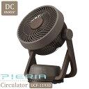 【ポイント10倍】《ドウシシャ》PIERIA ピエリア 木目調DCサーキュレーター 扇風機 DCモーター使用スリム コンパクト お洒落 オン・オフタイマー シンプル 風量4段階調節 左右自動首振り ア