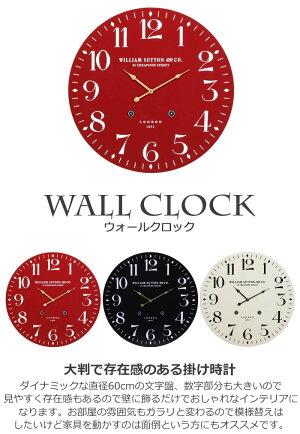 《F-trade》掛時計LONDON1894Φ60cm大型大判木目とけいかわいい北欧西海岸レトロかけ時計ナチュラルおしゃれ新築祝いFUJI727187271972720