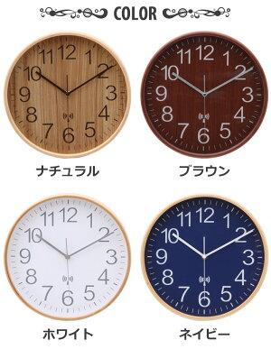 《F-trade》電波掛時計プライウッドΦ28cm木目とけい電波式かわいい北欧レトロかけ時計ナチュラルおしゃれ新築祝いFUJI85350853518535285353
