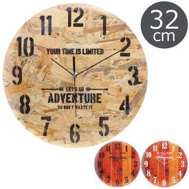 《F-trade》掛時計 デクスター Φ32cm木目 とけい かわいい 北欧 西海岸 ヴィンテージ レトロ かけ時計 ナチュラル おしゃれ 新築祝い FUJI 56810 56811 56812