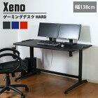 《F-trade》Xenoゼノゲーミングデスクハードワイドタイプワークデスクパソコンデスクオフィスeスポーツデスクゲームパソコンシンプル学習机381333813438135