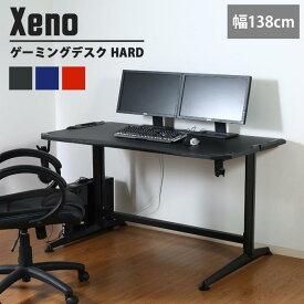 《F-trade》Xeno ゼノ ゲーミングデスクハード ワイドタイプ ワークデスク パソコンデスク オフィス eスポーツ デスク ゲーム パソコン シンプル 学習 机 38133 38134 38135