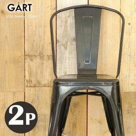 【海外製/完成品 2脚セット】《GART/ガルト》1234ダイニング チェア W45.5×D54.5×H84cm 人気 おしゃれ モダン シンプル 西海岸 リビング Cafe カフェ 一人暮らし 椅子 スチール メタル Aチェア リプロダクト トリックス スタッキング 1234-chair-2set