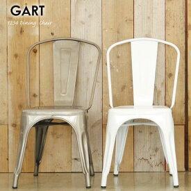 【海外製/完成品】《GART/ガルト》1234ダイニング チェア W45.5×D54.5×H84cm 北欧 モダン シンプル 西海岸 リビング Cafe カフェ 一人暮らし 椅子 スチール メタル Aチェア リプロダクト トリックス スタッキング 店舗 1234-chair