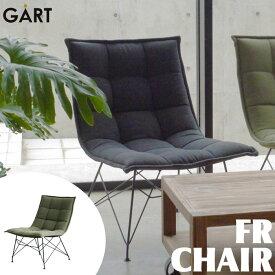 【海外製/組立品】《GART/ガルト》Farine ファリーヌ チェア 椅子PC デスクチェア 椅子 イス ウレタン シンプル カウンターチェア 一人掛けチェア ソファー チェア リビング モダン ナチュラル fr-chair