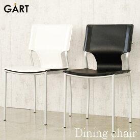 【海外製/完成品】《ガルト》C-2307 ダイニングチェア 椅子一人掛けチェア 一人用 1人用 パーソナルチェア デスクチェア シンプル モダン ハードPVC使用 GART c-2307