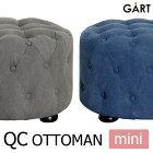 【海外製/完成品】《GART/ガルト》QCキッシュオットマンミニスツール北欧おすすめモダンシンプルリビング椅子ファブリックqc-otto-mini
