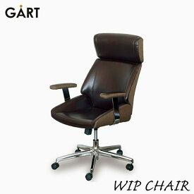 【海外製/お客様組立】《GART/ガルト》ウィップ デスクチェア PC チェア 椅子 イス 360度回転 昇降式 再生レザー 麻 帆布 革 レザー チェア キャスター付き アンティーク インテリア おしゃれ オフィス 店舗 wip-chair