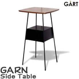 【海外製/組立品】《ガルト》GARN ガルン サイドテーブル 引出し付き 引き出し 収納 棚 北欧 木製 モダン シンプル ナチュラル 西海岸 リビング カフェスタイル Cafe カフェ 一人暮らし ウォールナット GART gn-stable