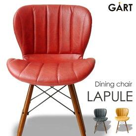 【海外製/組立品】《ガルト》LAPULE CHAIR ラプレチェア ダイニングチェア 1人掛けチェア 1人用 1pチェア 椅子 アンティーク風 ヴィンテージ風 インダストリアル 西海岸風  シンプル モダン リビング cafe カフェ風 GART lapule-chair