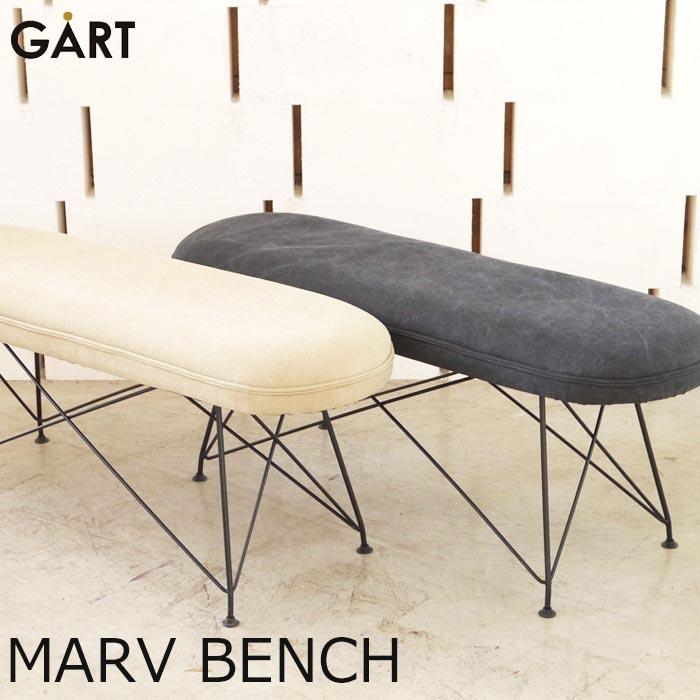 【お客様組立】《GART/ガルト》マーブ MARV ベンチチェア 椅子 イス チェア ソファ ソファー クッション コットン シンプル ダイニング リビング モダン ナチュラル marv-bench