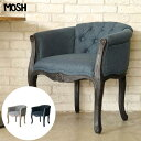 《MOSH》モッシュ SECCO CHAIR セッコチェア 一人掛けチェア 1p用 1人用 椅子 イス パーソナルチェア アンティ…