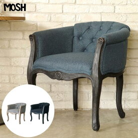 《MOSH》モッシュ SECCO CHAIR セッコチェア 一人掛けチェア 1p用 1人用 椅子 イス パーソナルチェア アンティーク風 ヴィンテージ 木製 ストアディスプレイ OLD Furniture GART ガルト secco_chair