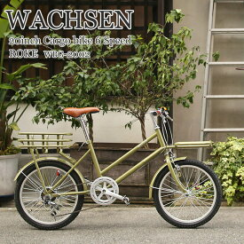 【ポイント5倍】《WACHSEN/ヴァクセン》20インチ カーゴバイク 6段変速 ROKE カスタマーサポート体制 自転車 クラシックテイスト シティサイクル サイクリング アウトドア 阪和 WBG-2002