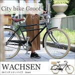 《WACHSEN/ヴァクセン》26インチシティバイクGrootカスタマーサポート体制自転車ナチュラルな木カゴ付きクラシックテイストシティサイクルサイクリングアウトドアカンチレバーブレーキ阪和wgc-2602