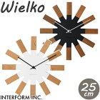 《INTERFORM》Wielkoヴィエルコ掛時計W25×H25cmスイープムーブメント木目とけいかわいいナチュラル北欧オブジェレトロかけ時計おしゃれ新生活引っ越し新築祝いインターフォルムcl-2949