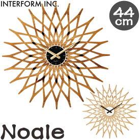《INTERFORM》cl-3022 Noale ノアーレ 掛時計 W44×H44cmスイープムーブメント 木目 アルミ とけい かわいい ナチュラル 北欧 オブジェ レトロ かけ時計 おしゃれ 新生活 引っ越し 新築祝い インターフォルム
