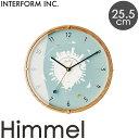 《INTERFORM》cl-3360 Himmel ヒンメル 掛時計 Φ25.5cmスイープムーブメント 木製 シンプル スマート とけい かわいい ナチュラル 北欧 レトロ かけ時計 おしゃれ 新生活 引っ越し 新築祝い インターフォルム