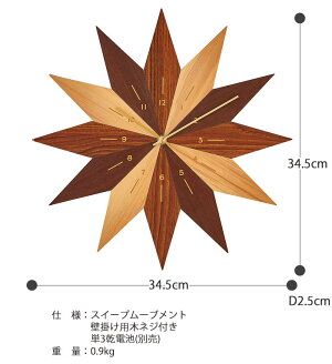 《INTERFORM》Wolnicaボルニカ掛時計W34.5×H34.5cm菱形木目フェイクウッドとけいかわいいナチュラル北欧レトロかけ時計おしゃれ新生活引っ越し新築祝いcl-3719
