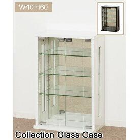 [組立式家具] 《クロシオ》卓上コレクションケース 縦型 コレクションケース ガラスケース ディスプレイ棚 ガラス棚 27060 27061