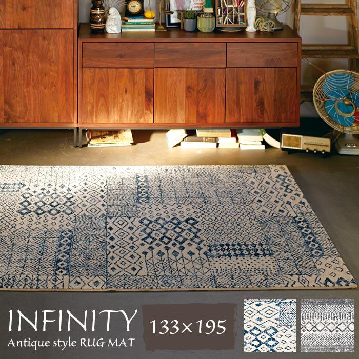【ポイント10倍】《モリヨシ》INFINITY リビングラグマット 【133cm×195cm】ホットカーペットカバー対応 ダイニングラグマット モダン アンティーク風 MORIYOSHI TRIBUTE インフィニティ infinity_133-195