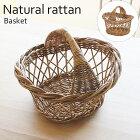 《ラタンワールド》Naturalrattanナチュラルラタンバスケット籠収納ボックス籐ラタン小物入れ収納籠西海岸風ナチュラルシンプルハンドメイドgk783me