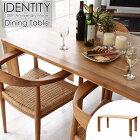 《ラタンワールド開梱設置サービス付き》IDENTITYアイデンティティダイニングテーブル100周年記念モデルテーブルチーク材木製西海岸風ナチュラルシンプルハンドメイドt336wx