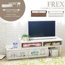 【お客様組立】《佐藤産業》FREXフレックス TVボード 最大1900mm伸縮テレビ台 ローシェルフ テレビボード テレビラ…