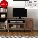 【ポイント10倍】《佐藤産業》POWRY ポーリー ローボード 幅90cm ブラウンローシェルフ テレビボード TVボード TV…