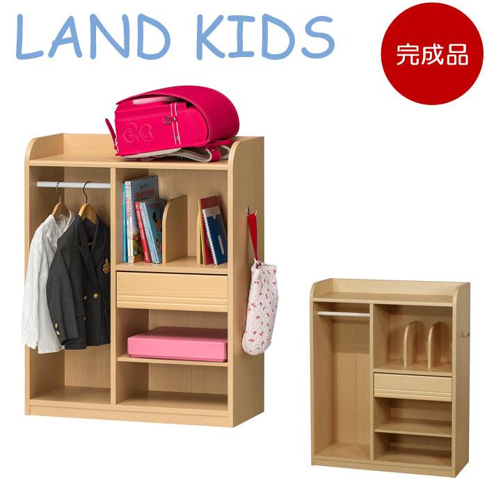 【完成品 ◎安心のメーカー国内組上げ品◎】《S-ing》LAND KIDS ランドキッズ ランドセル・ハンガーラック 学童期スリム rack ランドセル置き 木製 ランドセル 子供 子ども こども 受注生産 幅72.8cm lak-9075h_kansei
