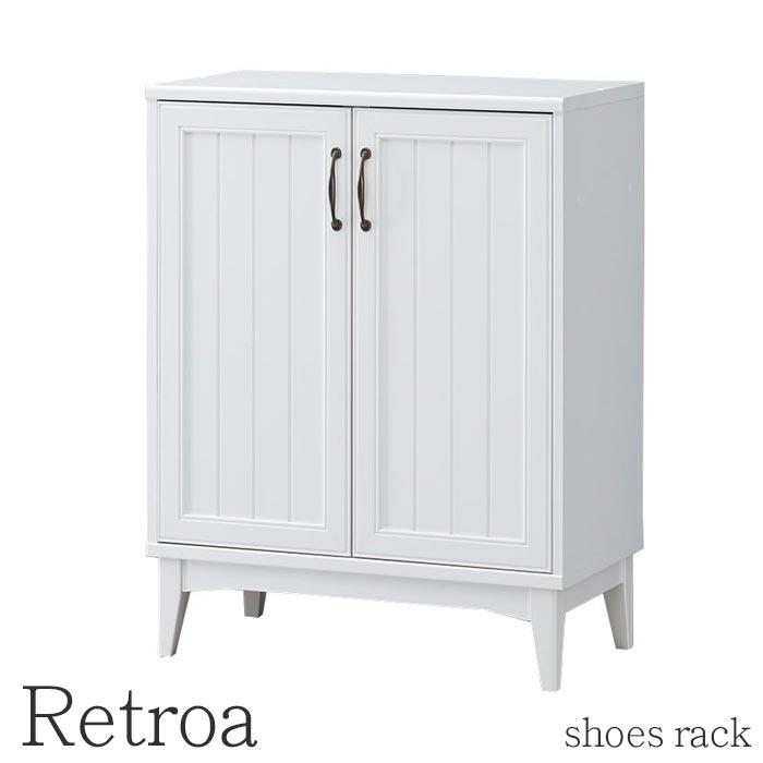 《S-ing》レトロア シューズラック シューズボックス 靴箱 下駄箱 靴入れ シンプル レトロモダン 白 家具 ホワイト Retroa rta-9575d