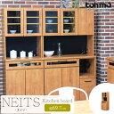 [大型家具]《TOHMA/東馬》NEITS ネイツ 70キッチンボード 幅69.7cm 日本製 キッチンカキャビネット カップボード…
