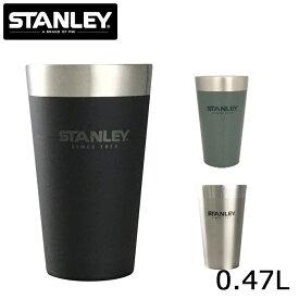 《STANLEY/Y》スタンレー スタッキング真空パイント 0.47Lグラス コップ マグ 保温 保冷 魔法瓶 真空2重構造 マイボトル レジャー アウトドア スポーツ ミリタリー コンパクト おしゃれ 02282-005 02282-034 02282-035