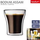 \正規輸入品 2個セット/《bodum/Y》BODUM ASSAM ボダム アッサム ダブルウォールグラス 0.2L耐熱ガラス二重構造 保…