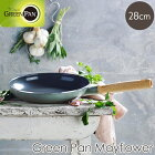 《GREENPAN/Y》グリーンパンメイフラワーフライパン28cmサーモロン・セラミックガス・IH・ラジエントヒーター・ハロゲンヒーター対応木製ハンドルナチュラルノンスティック加工MayflowerCC001899-001