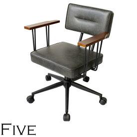 《ヤマソロ》FIVE ファイブ オフィスチェア デスクチェア椅子 パソコンチェア イス 天然木使用 オーク レトロ モダン おしゃれ オシャレ お洒落 42-524