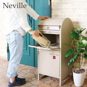 【ポイント15倍】《ヤマソロ》Neville ネビル 宅配ボックス付きポスト 印鑑ケース付き 郵便受け 郵便ポスト メールボックス シンプル おしゃれ 置き型ポスト スタンドポスト ガルバナイズ
